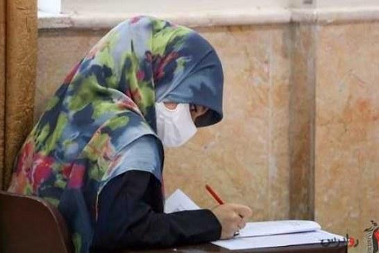 آزمون عربی اشتمال برگزار می شود