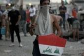 تظاهرات استانهای عراق علیه اوضاع معیشتی و ترورها/تعهد الکاظمی برای مجازات مجرمان/بازداشت 304 تن