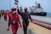 دومین نفتکش ایران هم بدون مزاحمت وارد آب های ونزوئلا شد