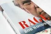 «خشم» افشاگر واترگیت دامن ترامپ را میگیرد؟