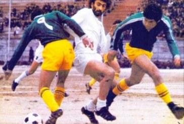 جهانی: گل صعود ایران به جام جهانی ۱۹۷۸ را من به استرالیا زدم