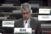 سفیر ایران: عادی سازی روابط باعث تقویت حس مصونیت اسرئیل میشود