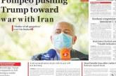 Tehran Times Iran