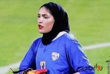 رکورددار کلینشیت فوتبال کشور با وچان خداحافظی کرد