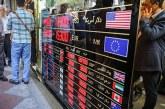 تغییر رفتار معاملهگران بزرگ بازار ارز/ کاهش بهای طلا و ارز تا کجا ادامه دارد؟