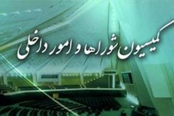 طرح اصلاح قانون انتخابات شوراها در کمیسیون امورداخلی کشور نهایی شد