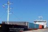 پیشنهاد اختصاص۵۰ درصد تجارت ایران به محدوده دریای خزر