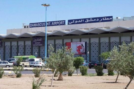 فرودگاه دمشق فعالیت عادی خود را پس از ماهها توقف از سر می گیرد