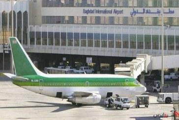 اصابت ۲ راکت به نزدیکی فرودگاه بین المللی بغداد