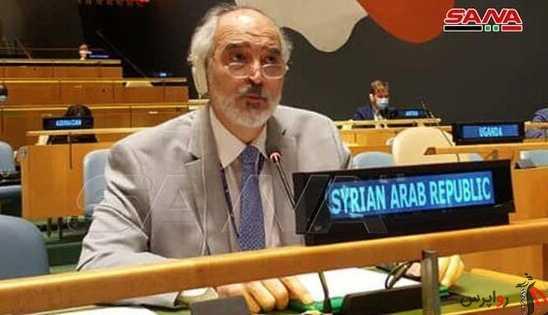 الجعفری: سوریه مخالف هرگونه استفاده از سلاح کشتار جمعی است