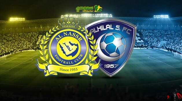 یک تیم عربستانی از لیگ قهرمانان کنار گذاشته می شود؛ النصر یا الهلال؟