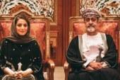 اولین حضور رسمی همسر سلطان عمان در رسانهها