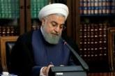 روحانی: ترور شهید فخری زاده ناشی از شکستهای پی در پی دشمنان ملت ایران بوده است
