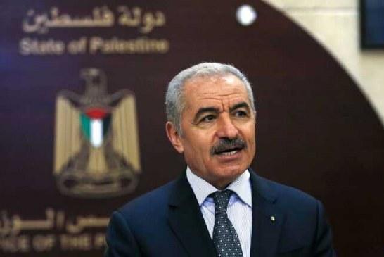 نخستوزیر فلسطین: امیدواریم بایدن به حقوق ملت ما احترام بگذارد
