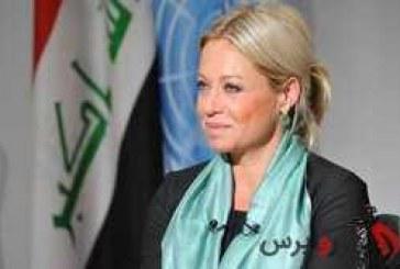 نماینده دبیر کل سازمان ملل:آیت الله سیستانی بر برگزاری انتخابات آزاد تاکید دارد