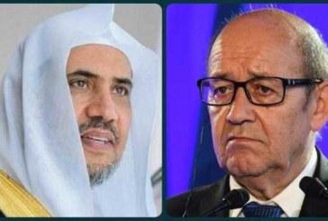 لودریان: فرانسه به اسلام احترام میگذارد!
