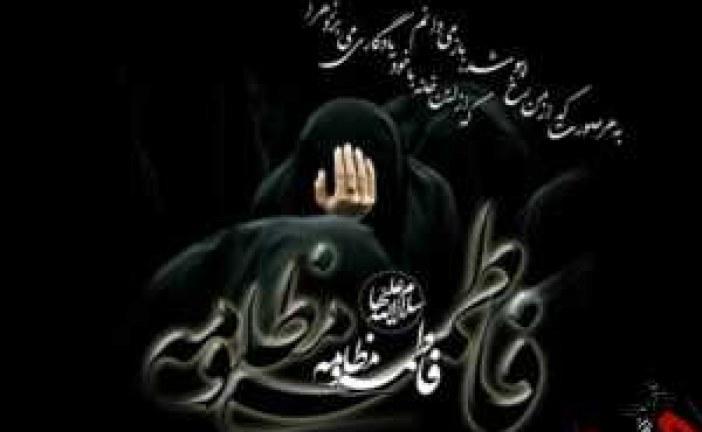 چادرت را بتکان روزی ما را بفرست / ای که روزی دو عالم همه از چادر توست … اشفعی لنا عندالله ( رواپرس )