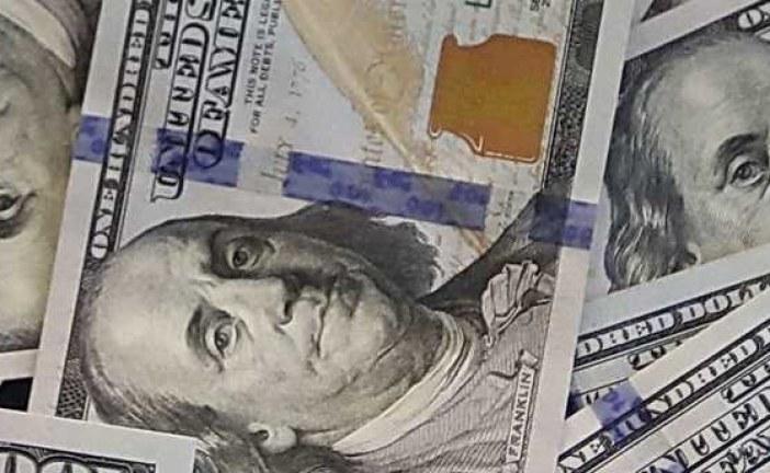 دلار یارانهای در بودجه ۱۴۰۰؛ بودن یا نبودن