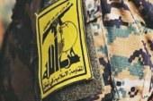حزب الله عادی سازی روابط میان مراکش و رژیم صهیونیستی را محکوم کرد