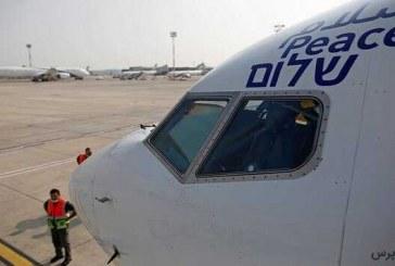 تجدیدنظر عربستان درخصوص عبور هواپیماهای اسرائیلی از حریم هوایی این کشور