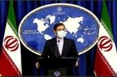 هشدار ایران به کانادا و آمریکا/ اروپا از پشت نفاق بیرون بیاید