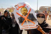 حمله نیروهای امنیتی به تظاهرات هزاران سودانی