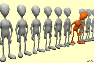عوارض فردگرایی در جامعه چیست؟ ( رضا پورحسین – روانشناس و عضو هیات علمی دانشگاه تهران )
