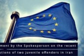 بهانهتراشی اروپا در مورد فعالیتهای هستهای ایران