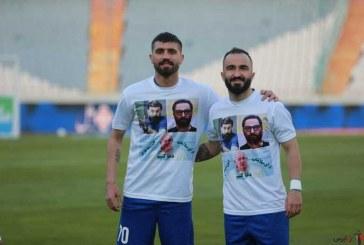 تصویر پرسپولیسیها روی پیراهن دو بازیکن استقلال