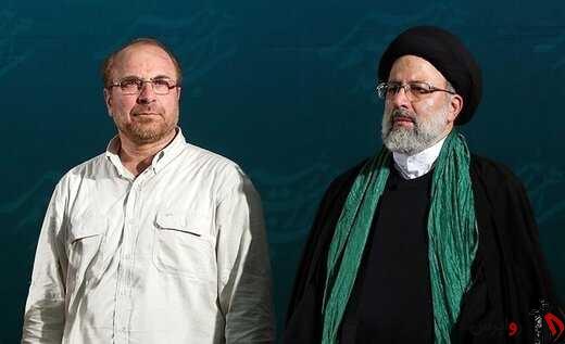 اگر قالیباف و رییسی از انتخابات ریاستجمهوری کنار بروند اصولگرایان سراغ سعید جلیلی میروند؟