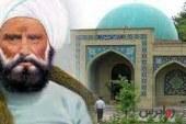حاج ملاهادی به عنوان خاتم فلاسفه ایرانی اسلامی شناخته میشود