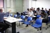 آخرین مهلت ثبت نام در فراخوان جذب هیات علمی دانشگاه ها در سال 99