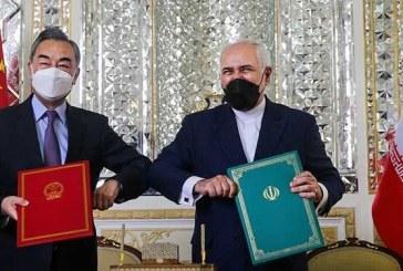 تقابل روایت ها در تصویر سازی از سند راهبردی ایران و چین/ چرا ضدانقلاب عصبانی است؟