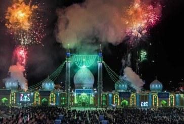 شب نیمه شعبان 1400 مسجد جمکران
