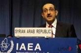 سوریه:برخی در غرب با متن توافق منع گسترش تسلیحات شیمیایی بازی میکنند
