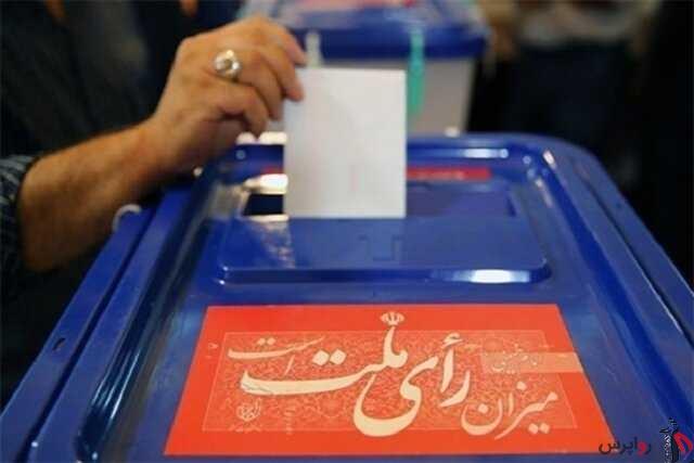 ثبتنام قطعی ۱۱۰ نفر برای میاندورهای مجلس تا ساعت ۱۹ دوشنبه