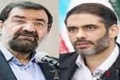 استقبال سرد اصولگراها از نامزدی سردار / پاسخ منفی سعید محمد به ائتلاف با محسن رضایی