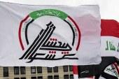 هشدار سازمان بدر عراق درباره توطئه آمریکا علیه الحشد الشعبی