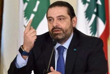 «سعد حریری» با پادشاه اردن ابراز همبستگی کرد