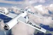 عملیات نیروهای یمنی علیه پایگاه هوایی «ملک خالد»
