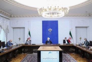 روحانی: دولت در ماه رمضان، بسته های معیشتی به مردم می دهد