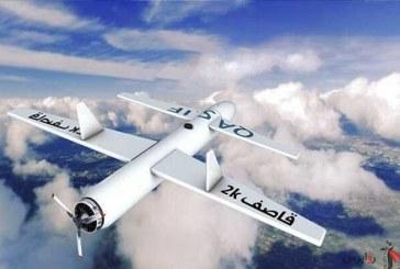 در خمیس مشیط ؛ حمله پهپادی یمنی ها به پایگاه هوایی عربستان