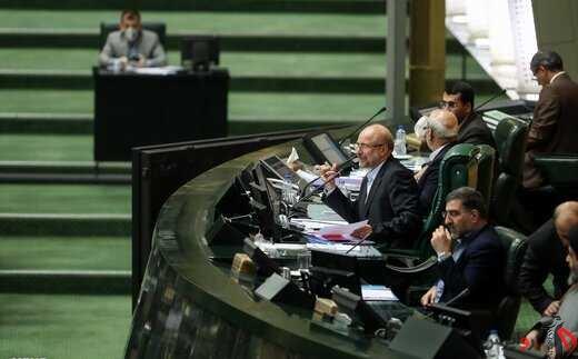شیفتگان رئیس جمهور شدن در پارلمان / هیات رئیسه تعطیل میشود؟