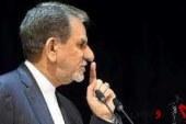 انتقاد تند جهانگیری از مجلس و مجمع تشخیص / اگر میخواهید رئیس جمهوری شوید از مردم رأی بگیرید
