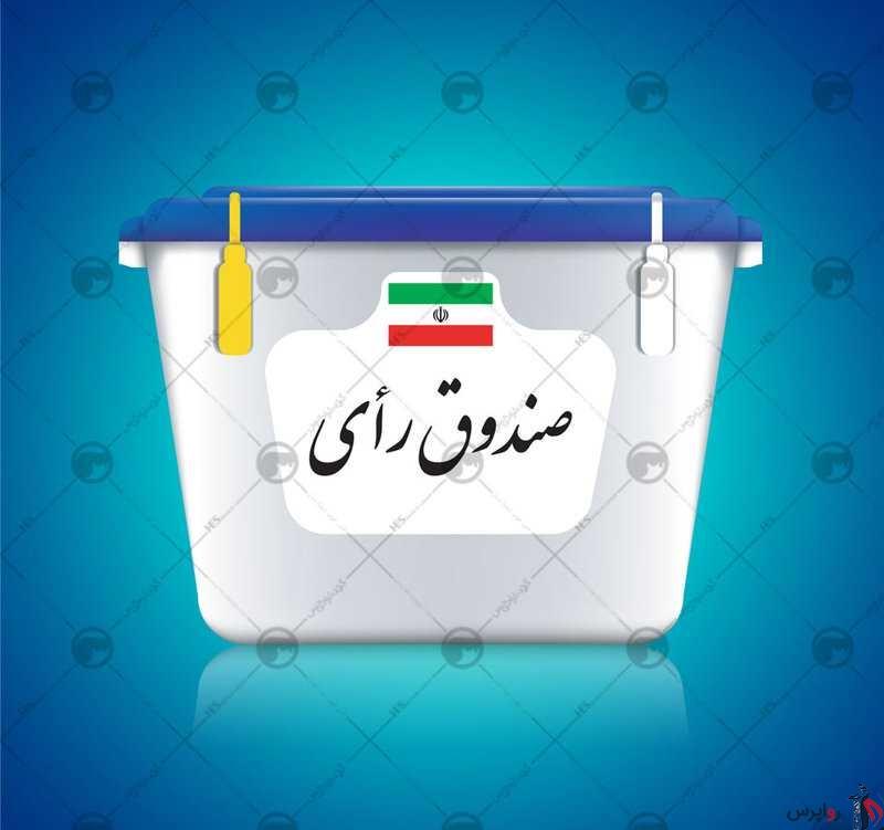کاندیدای پنهان اصلاحات کیست؟ /برادر محسن رسما کاندیدا شد
