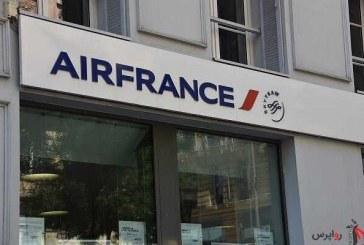 سخنگوی اِیر فرانس خبر داد ؛ لغو پرواز پاریس به مسکو تا اطلاع ثانوی