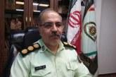 صرافیها مجوز معامله رمز ارزها را ندارند/ انهدام باند زمینخواران غرب تهران