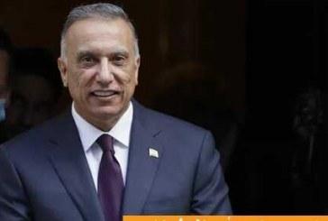 الکاظمی: سلاح باید در دست دولت باشد / اجازه تهدید امنیت کشور را نمیدهیم