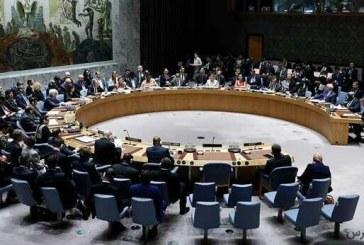 ابراز تأسف چین نسبت به ممانعت آمریکا از برگزاری نشست شورای امنیت درباره فلسطین