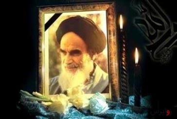 وحدت و مقاومت اسلامی، نتیجه انقلاب امام خمینی (ره)